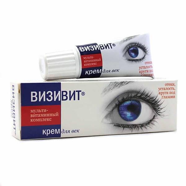 Визивит — витамины для улучшения зрения