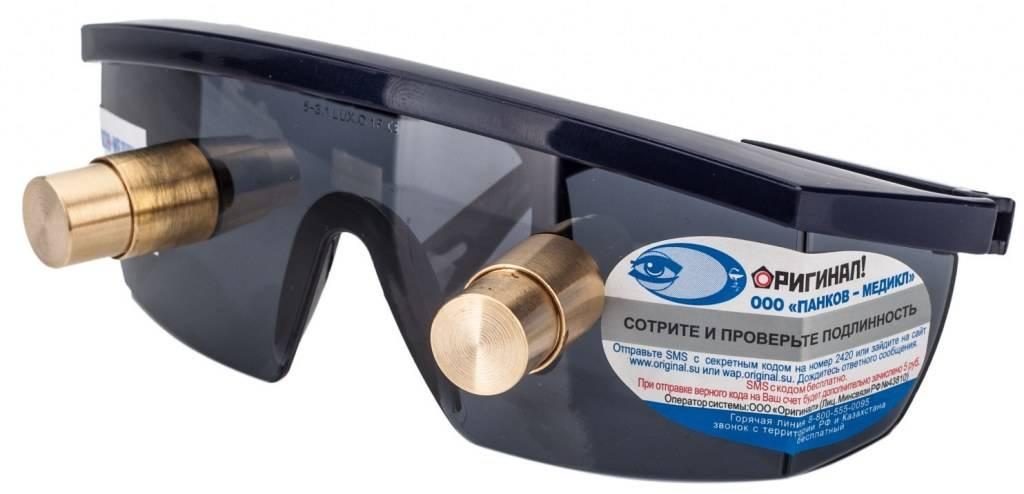 Вакуумные очки профессора сидоренко е.и.:  инструкция, отзывы и цены
