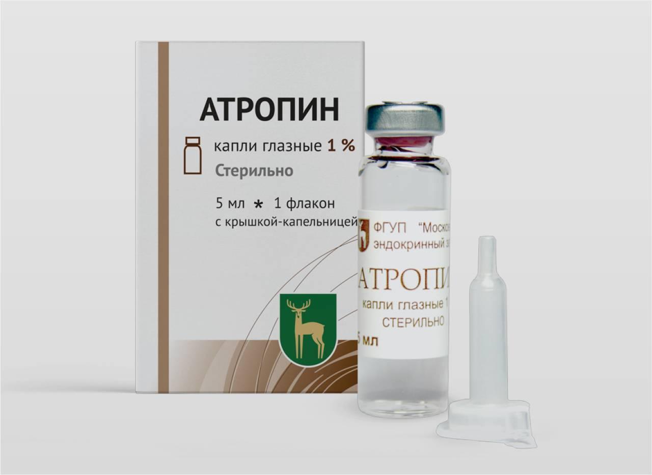 Атропин глазные капли — инструкция, цена, отзывы и аналоги
