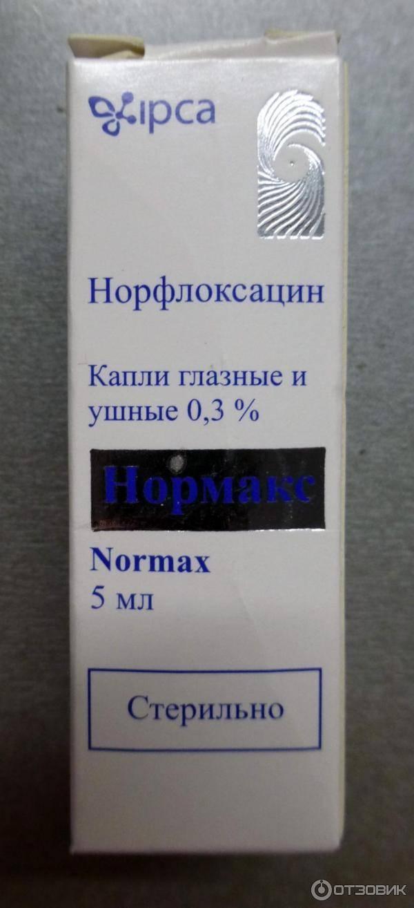 """Глазные капли """"нормакс"""": инструкция по применению, аналоги, отзывы"""