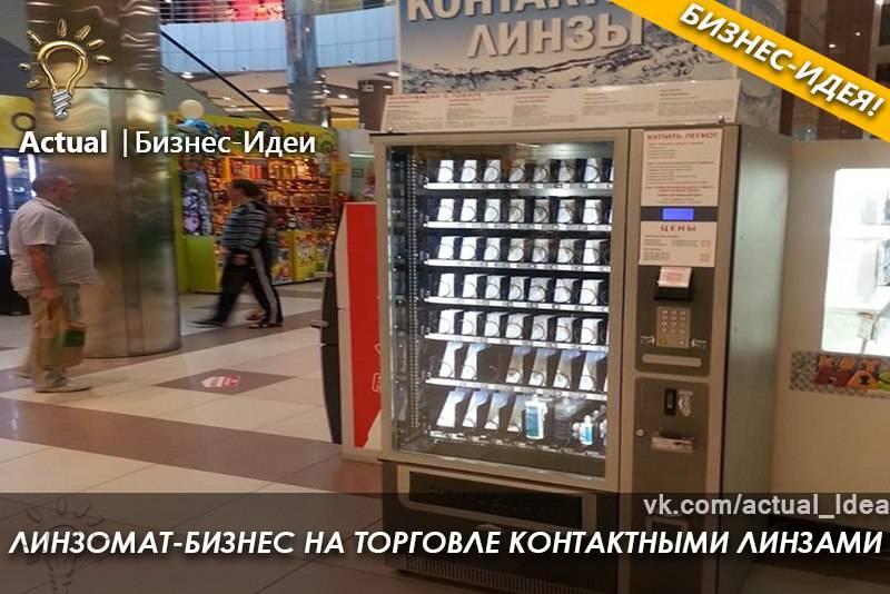 Российский оптический рынок: актуальный срез