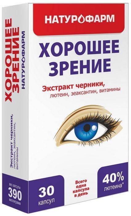 Глазные капли для улучшения зрения при дальнозоркости, при пресбиопии после 40, витаминные препараты, бады