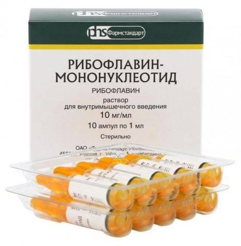 Рибофлавин: инструкция по применению, аналоги препарата