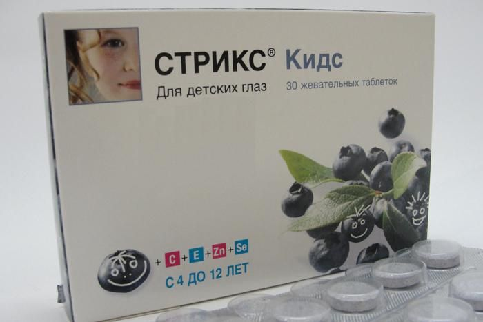 Стрикс кидс | strix kids - описание препарата, ⚕️ инструкция по применению, противопоказания, отзывы | ? аналоги для стрикс кидс | strix kids