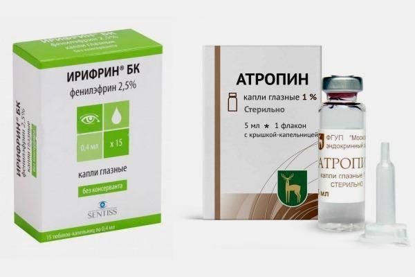Атропин, глазные капли:  инструкция по применению, отзывы и аналоги, цены в аптеках