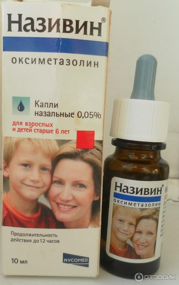 """""""називин"""": инструкция по применению, эффективность и отзывы, аналоги - druggist.ru"""