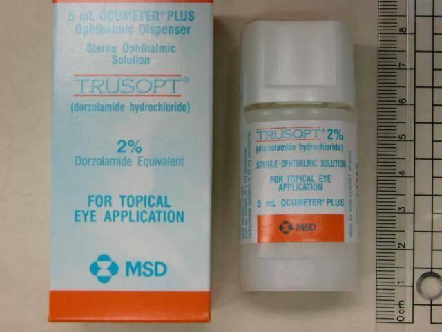 Лекарство трусопт - инструкция по применению, отзывы