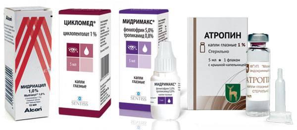 Капли для глаз мидримакс— обзор препарата иотзывы оприменении