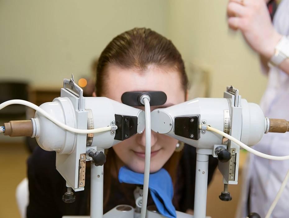 Центр охраны зрения детей: отзывы про кабинет охраны зрения