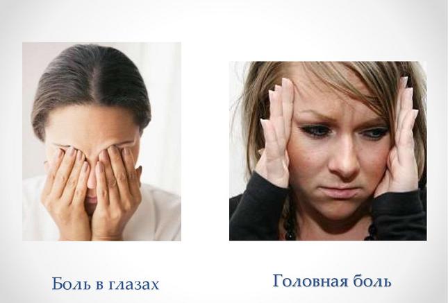 Почему болит висок слева, что делать и как устранить боль