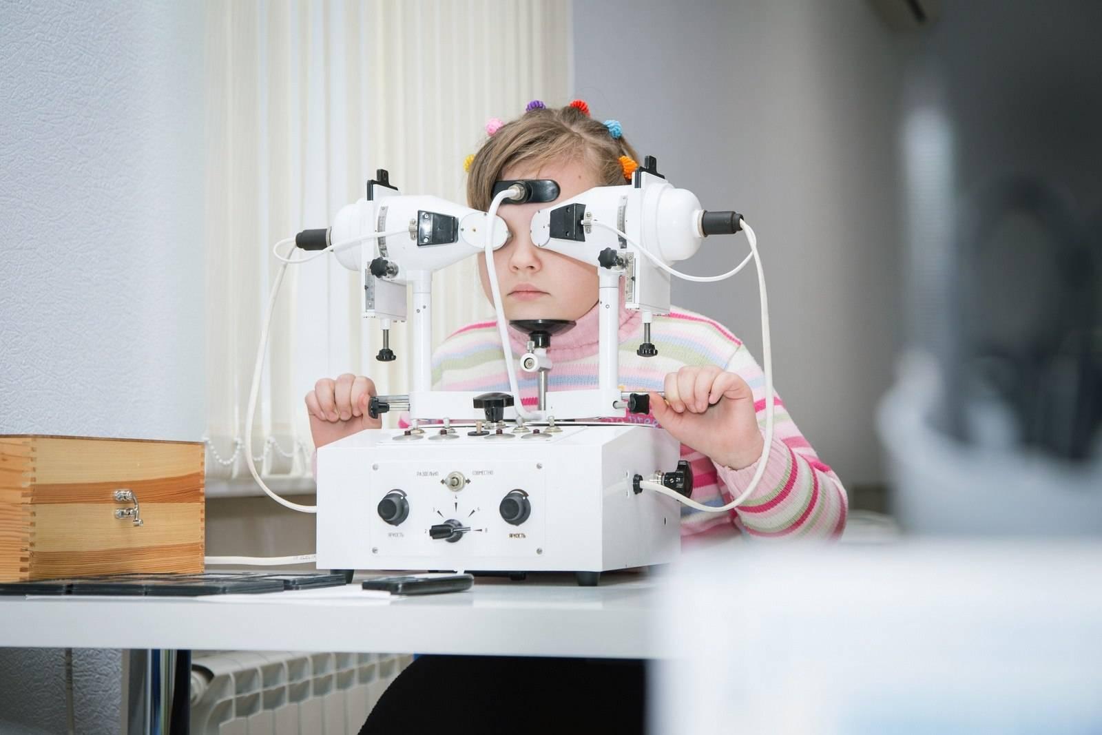 """Аппаратное лечение миопии (близорукости) у детей - moscoweyes.ru - сайт офтальмологического центра """"мгк-диагностик"""""""