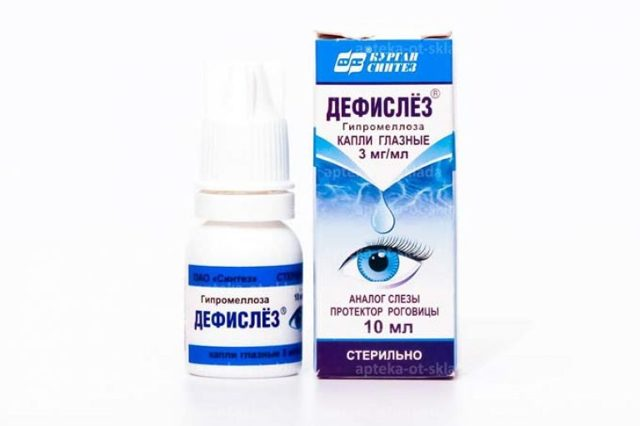 Борно цинковые капли для глаз