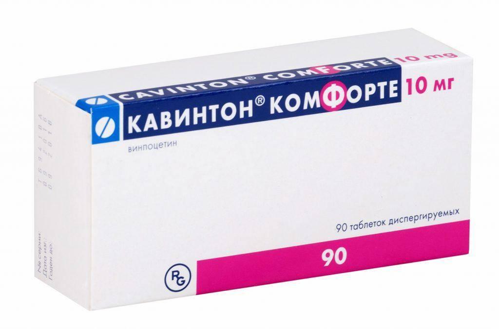 Что лучше: «кавинтон» или «винпоцетин»? – meds.is