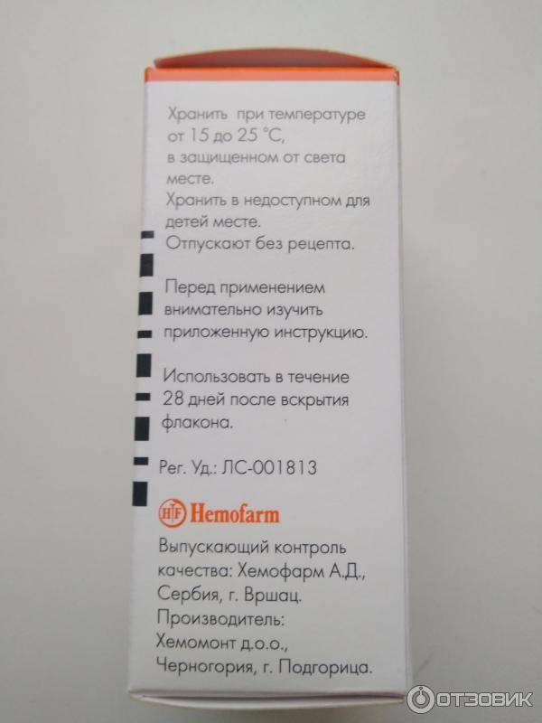 """Глазные капли """"монтевизин"""": инструкция по применению, состав, аналоги и отзывы"""