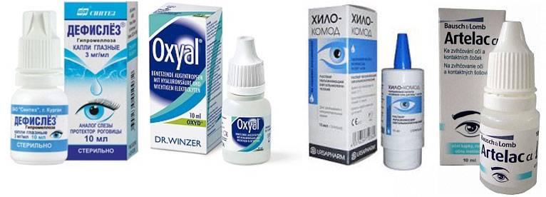 Особенности терапии глазными каплями визмед