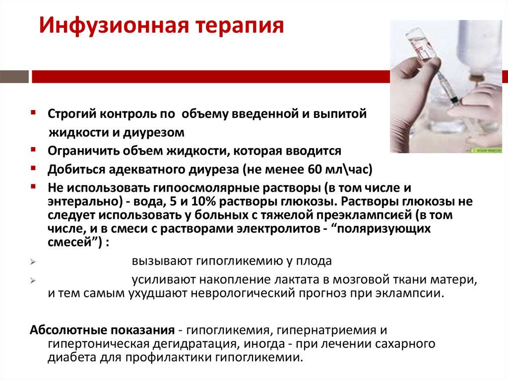 Атропинизация при непостоянном косоглазии oculistic.ru атропинизация при непостоянном косоглазии