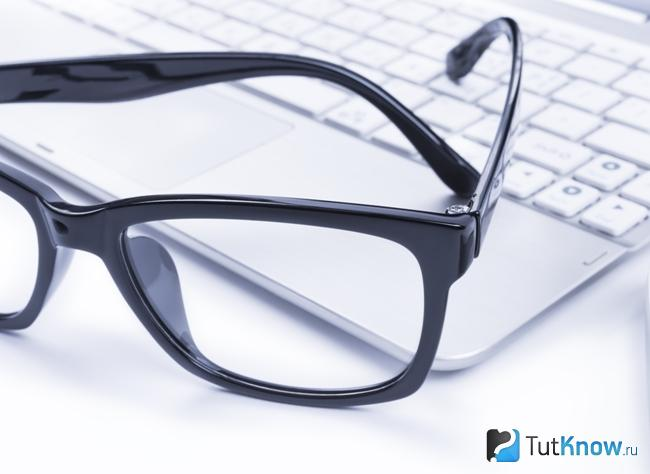 Очки для работы за компьютером - как выбрать, как работают, цена, отзывы офтальмологов