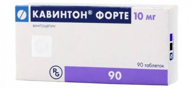 Что лучше кавинтон или винпоцетин — сравнение препаратов