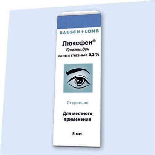 «люксфен» - глазные капли: показания и противопоказания, дозировка