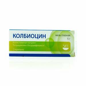 Колбиоцин мазь глазная аналоги | глазной.ру