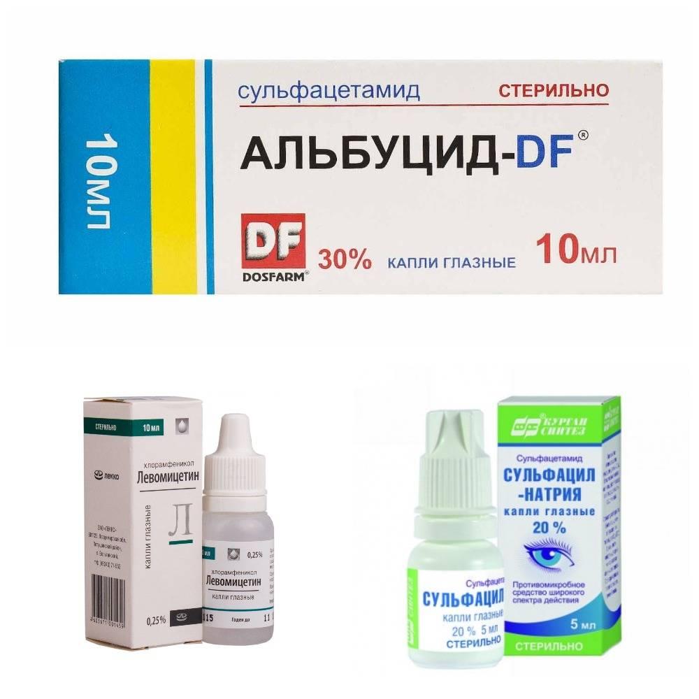 Капли альбуцид: показания и противопоказания к применению препарата