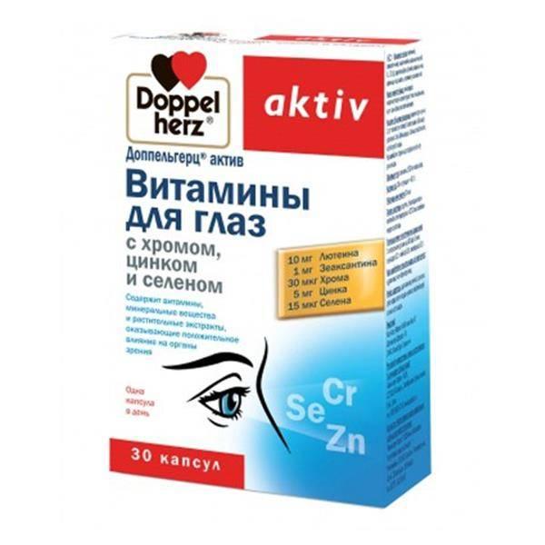 Доппельгерц — отзывы о витаминном комплексе 50+