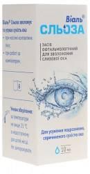 Глазные капли виаль: инструкция по применению, аналоги