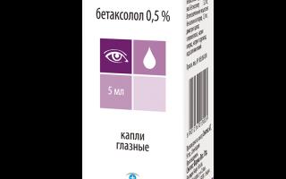Глазные капли каталин – применение при катаракте