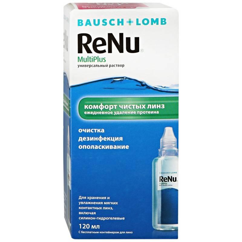 Отзывы о раствор для линз renu multiplus