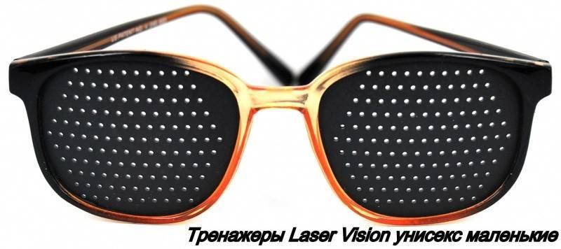 Очки тренажеры лазер вижн: обзор, инструкция, цена, применение