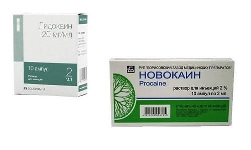 Лидокаин для глаз, цена, можно ли капать после сварки, инструкция