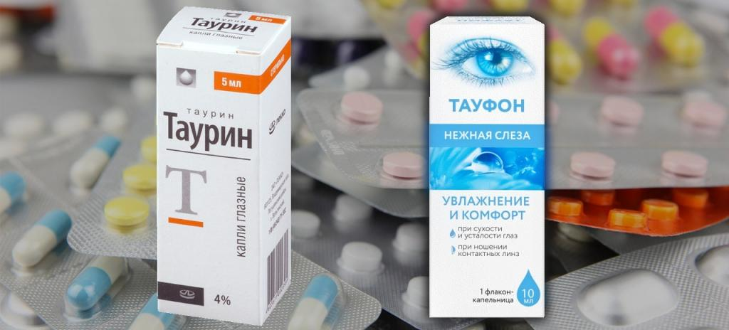 Тауфон или таурин: что лучше и в чем разница глазных капель, отличия препаратов