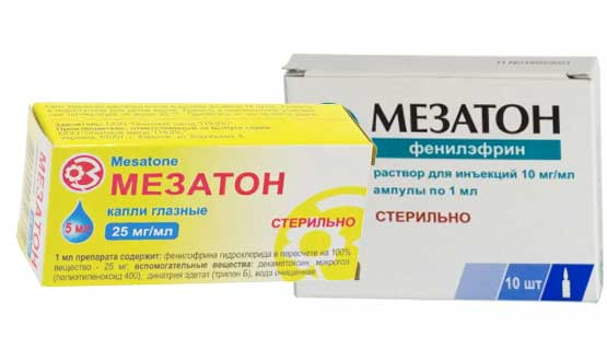 Глазные капли мезатон: инструкция по применению, особенности использования и аналоги препарата