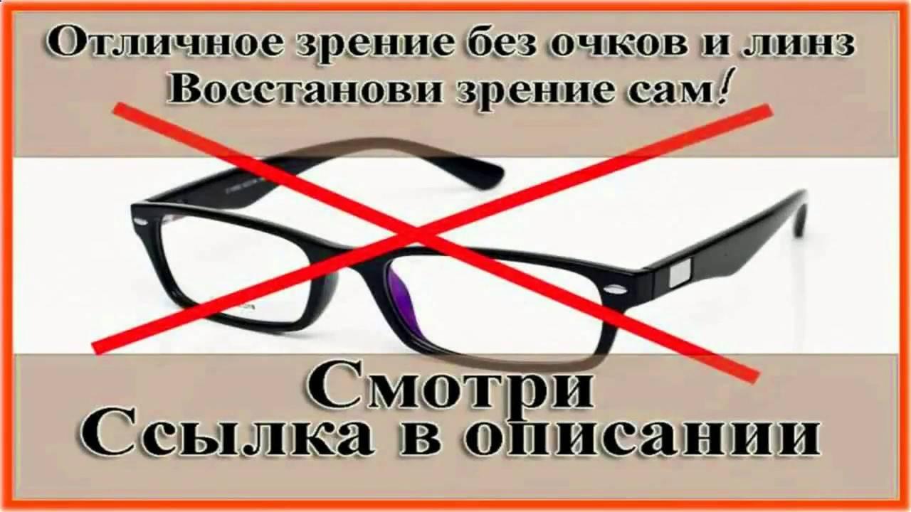 Пальминг: простые действия улучшить зрение без очков