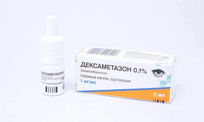 Гидрокортизоновая мазь для глаз – инструкция по применению глазной