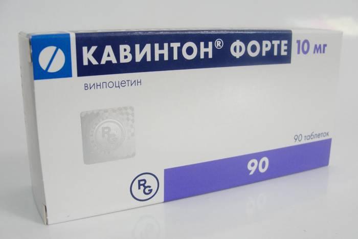 Кавинтон: инструкция по применению препарата, цена, отзывы, аналоги препарата и особенности приема таблеток