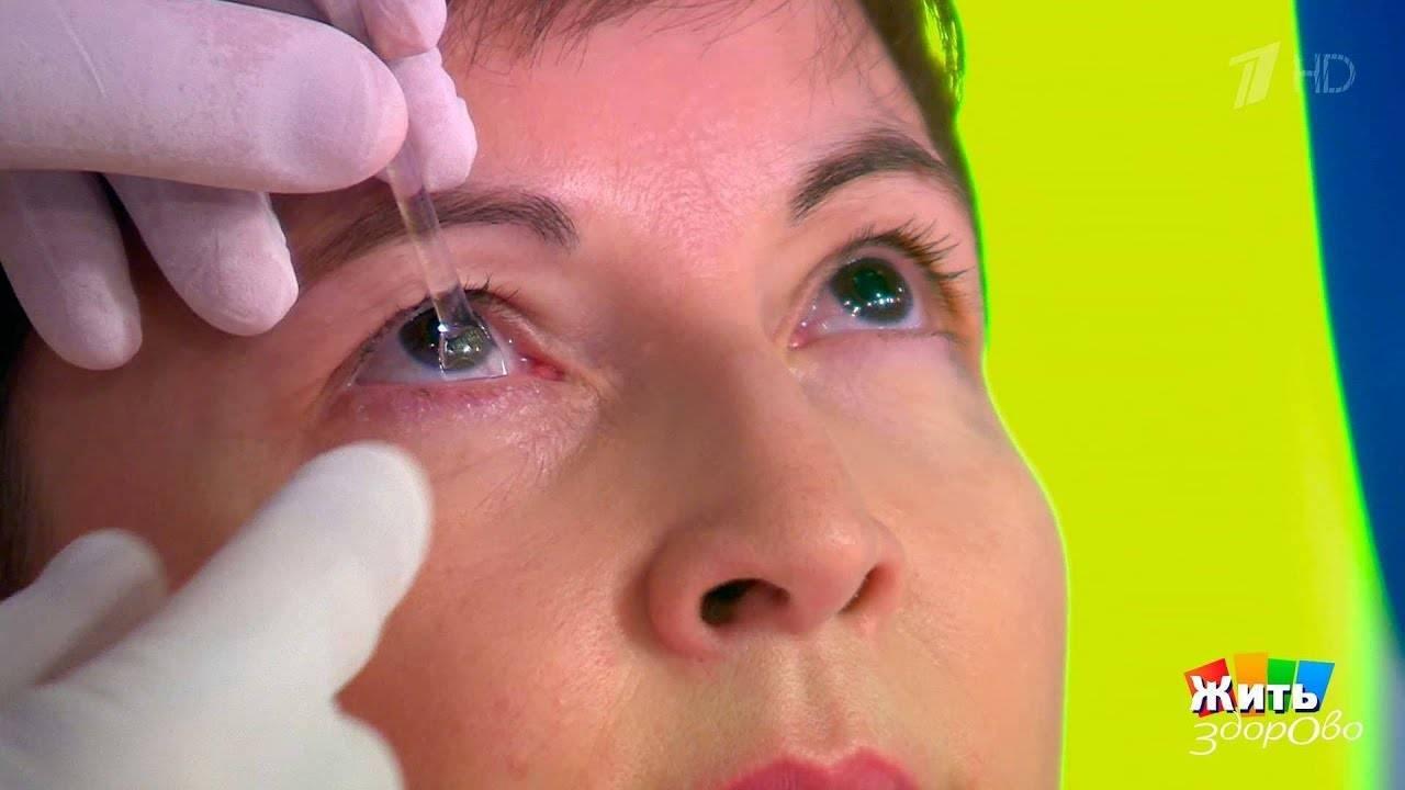 Лечение фурункула (чирия) в домашних условиях: мази, антибиотики, народные средства