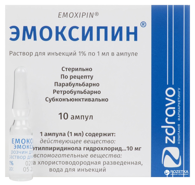 Новые возможности применения метилэтилпиридинола вофтальмологической практике