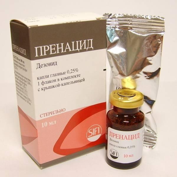 Неванак: инструкция, отзывы, аналоги, цена в аптеках - медицинский портал medcentre24.ru