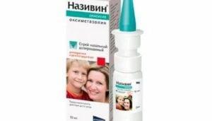 Називин: инструкция по применению, цена, отзывы при беременности, аналоги - medside.ru