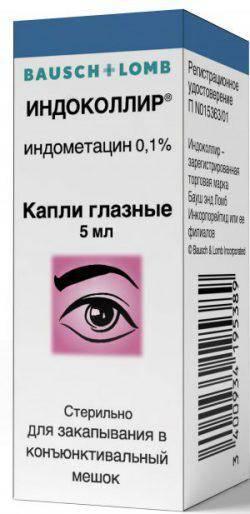 18 лучших глазных капель