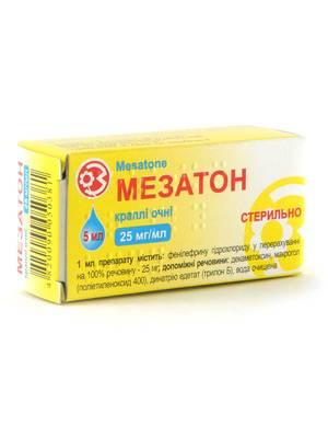Мезатон: глазные капли – инструкция по применению, показания, цена