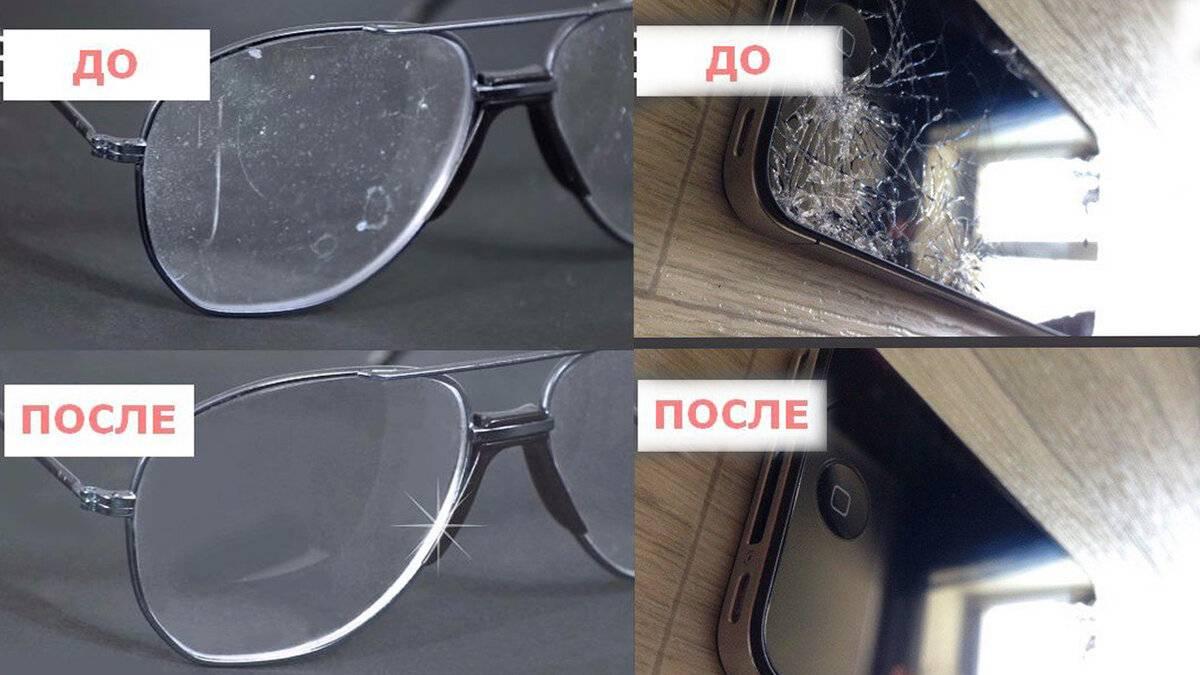 Как убрать царапины с очков для зрения в домашних условиях oculistic.ru как убрать царапины с очков для зрения в домашних условиях