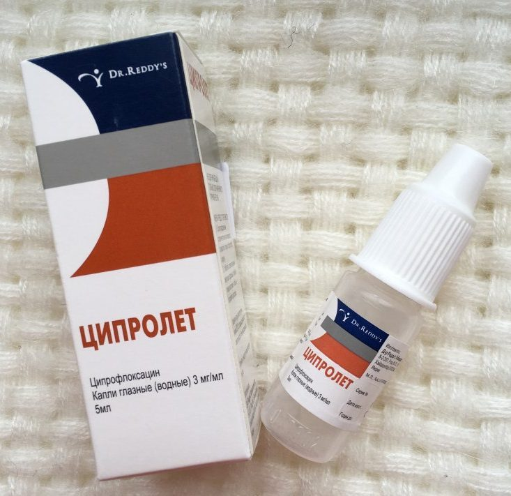 Ципролет или тобрекс - что лучше, сравнение препаратов