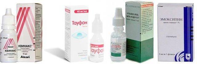 Ретикулин: инструкция по применению и отзывы