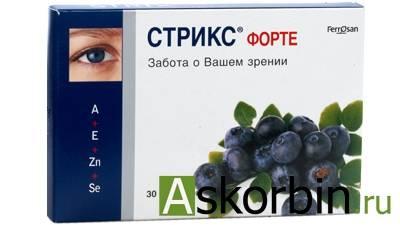 Аналоги и заменители препарата крестор