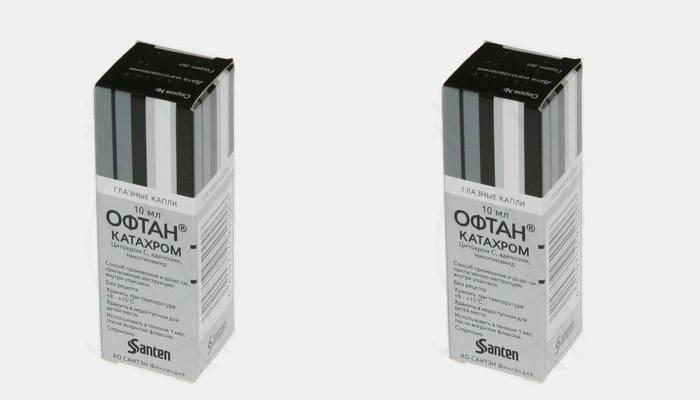 Бестоксол глазные капли: инструкция по применению препарата для лечения катаракты без операции