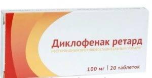 Аналоги уколов диклофенак и их цена, отзывы, какие препараты наиболее безопасны?