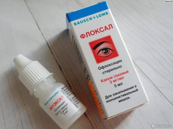 Флоксадекс (ципрофлоксацин с дексаметазоном) глазная/ушная суспензия международное непатентованное название