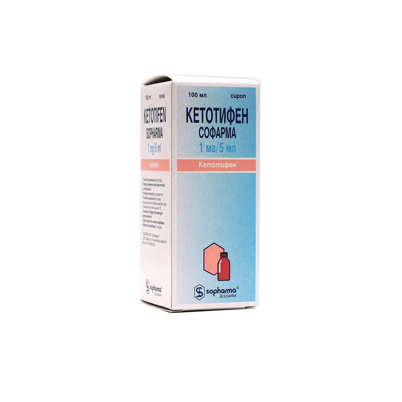 Кетотифен: инструкция по применению, отзывы и аналоги, цены в аптеках